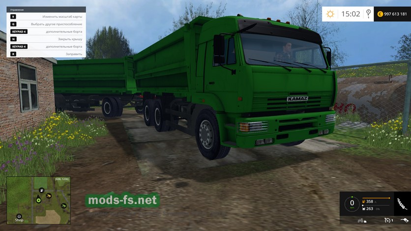 скачать мод для Farming Simulator 2015 камаз 5460 - фото 3