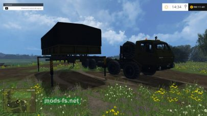 КрАЗ для Фермер Симулятор 2015