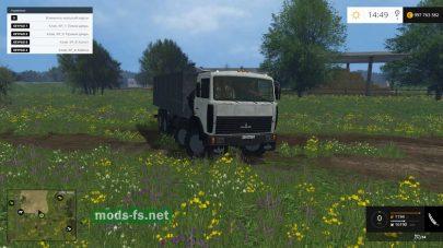 Мод грузовика МАЗ-65151