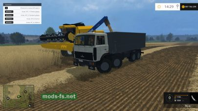 Машина для перевозки зерна