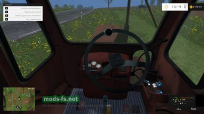 Модификация трактора МТЗ-52