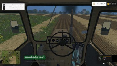 Кабина МТЗ-82