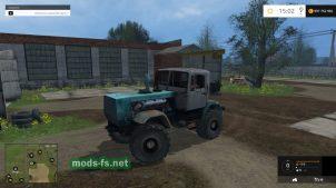 Мод трактора Т-150 КАЗ 300