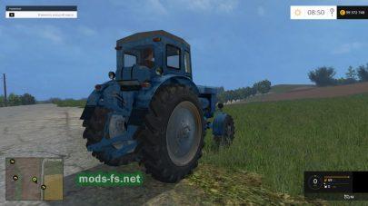 Старый трактор Т-40 АМ