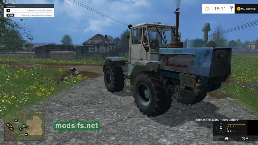 Farming Simulator 2 15 Мод трактор ЮМЗ-6КЛ v2 (by