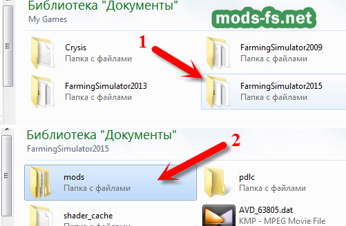 Установка мода в Farming Simulator 2015