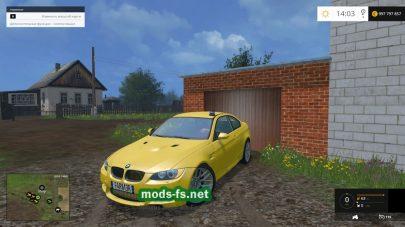Мод желтой БМВ для фермы