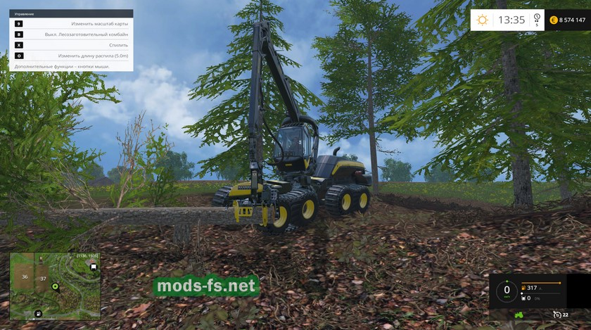 Режем дерево на бревна в Фермер Симулятор 2015