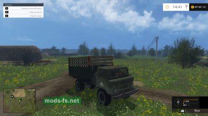 ГАЗ-66 самосвал с прицепом для соломы