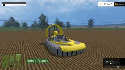 Мод Hovercraft