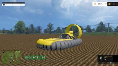 Hovercraft для FS 2015
