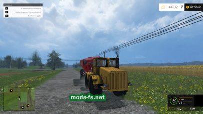 Трактор Кировец для FS 2015