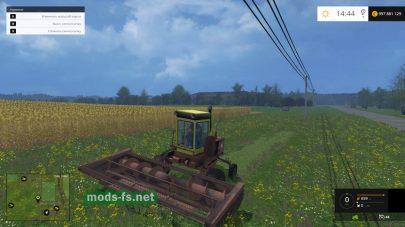 Косилка для травы