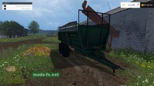 Прицепдля навоза в игре Фермер Симулятор