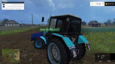 МТЗ-952