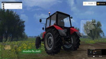 Мод трактора МТЗ-892