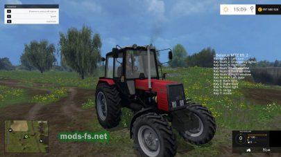 Красный МТЗ Беларус для Фермер Симулятор 2015