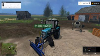 МТЗ с отвалом для Farming Simulator 2015