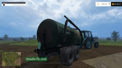 Бочка МЖТ-16 для Farming Simulator 2015