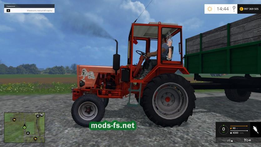 инструкция пользователя трактора т 25