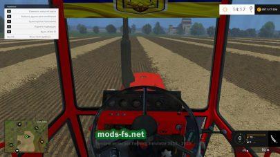 ЮМЗ для Farming Simulator 2015