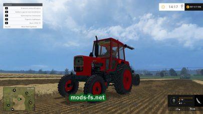 Красный мод umz-6kl
