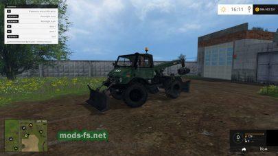 Машина для погрузки деревьев