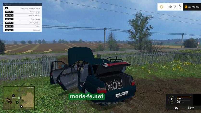 скачать моды для Farming Simulator 2015 реальное время - фото 8