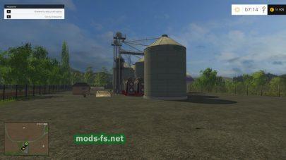 Бункер для выгрузки зерна