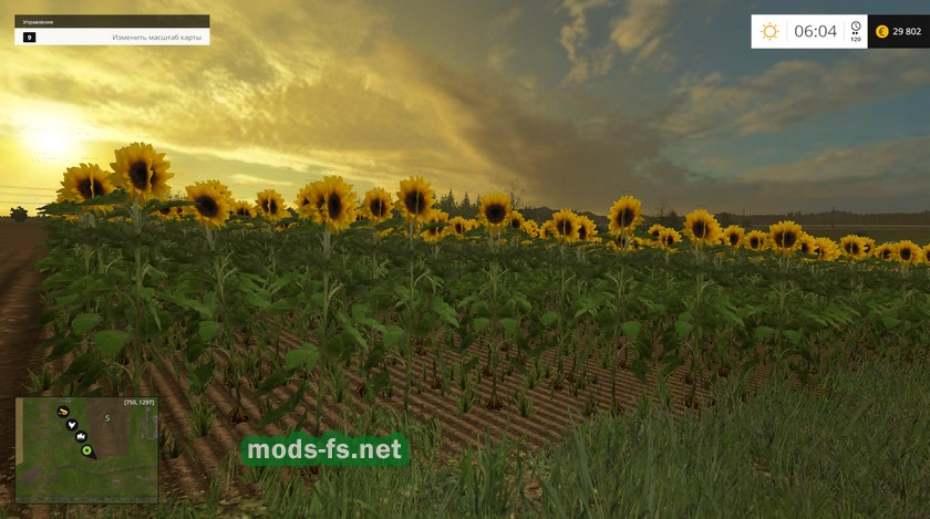 как скачать мод на ферму симулятор 2015 - фото 2