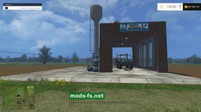 Мод «Автомойка» для тракторов и машин