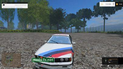 BMW E24 M635CSi