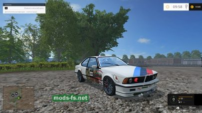 BMW для Фермер Симулятор 2015