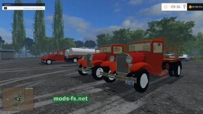 Грузовые автомобили Ford для Фермер Симулятор 2015