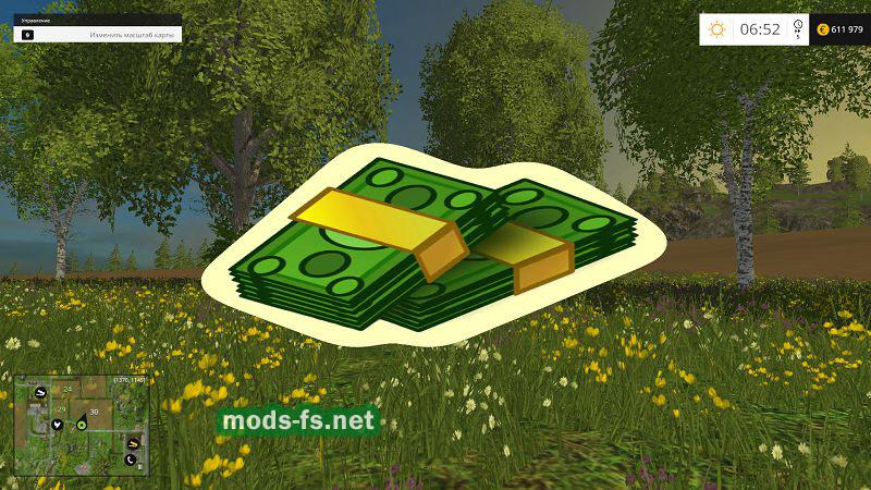 скачать чит на деньги на игру farming simulator 2015