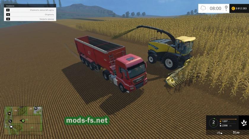 Заготовка кукурузы для силоса в FS 2015
