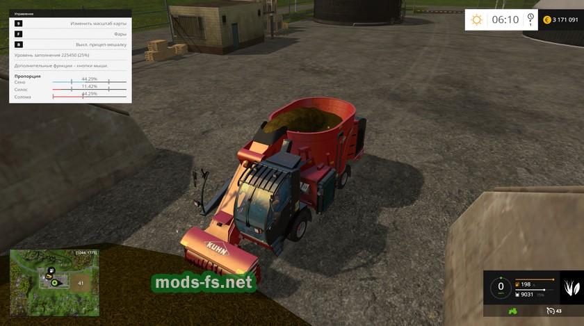 Кормим коров в Farming Simulator 2015
