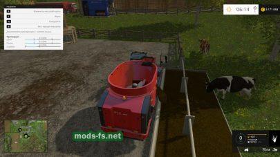 Кормим коров в FS силосом