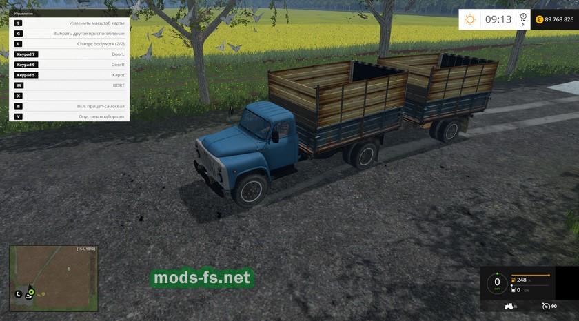 скачать мод для Farming Simulator 2015 газон - фото 3