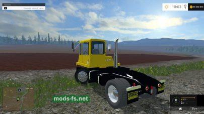 Shunt Truck