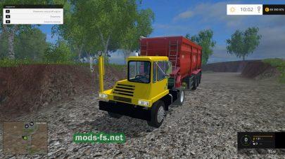 shunt-truck