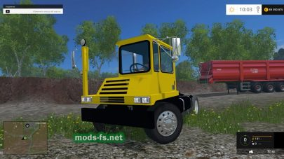 Небольшой грузовик Shunt Truck