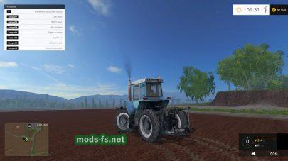 Старый трактор ХТЗ