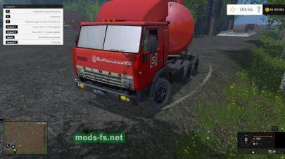 Мод КамАЗ-541
