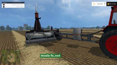 Мод КПКУ-75 для FS 2015