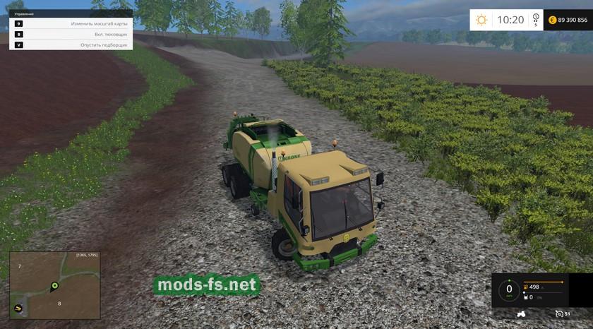 Как сделать в farmer simulator