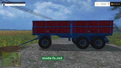 Прицеп Marshall75D для перевозки зерна