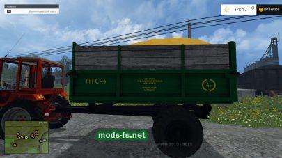 Мод ПТС-4