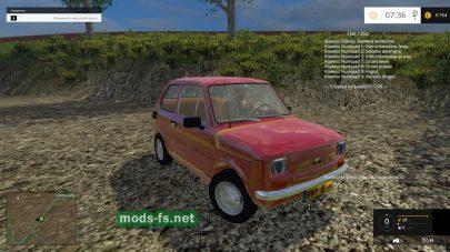 Мод авто FIAT 126P