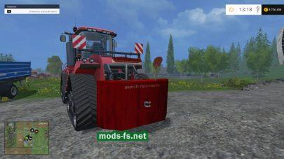 Противовес для трактора